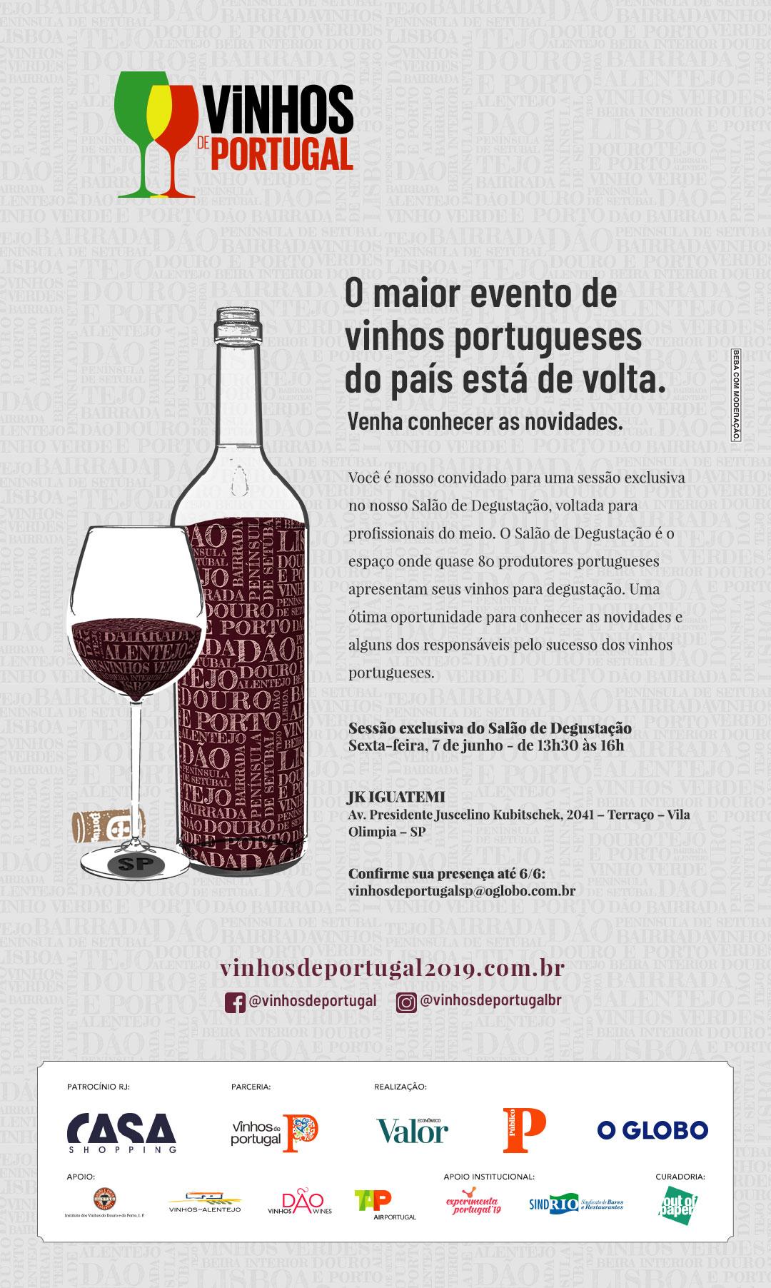 18a7ebee5a Já estão abertas as vendas de ingressos para o Vinhos de Portugal, que  chega a sua 6ª edição no Rio de Janeiro, de 31 de maio a 2 de junho no  CasaShopping; ...